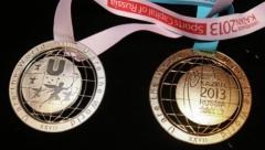 Новости  - 30 комплектов наград будет разыграно на Универсиаде 9 июля