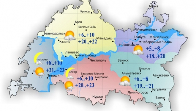 15 сентября в Татарстане переменная облачность и небольшой дождь