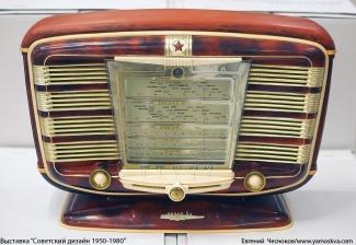 В Казани открылся музей радиотехники времен СССР