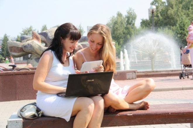 Новости  - Универсиада-онлайн: в Казани открыто больше 350 бесплатных Wi-Fi–точек