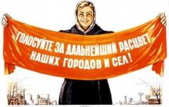 Новости  - Верховный суд РТ: председатель избирательной комиссии нарушил закон