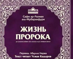 Новости  - За исламистскую литературу - 2 тыс. штрафа