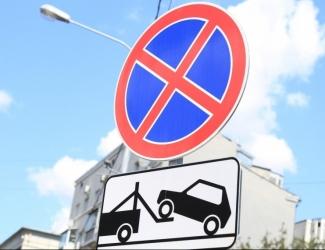 На улице Галеева в Казани запретили остановку и стоянку