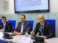Новости  - Татарстан нанял за 2,8 млн рублей австрийских экспертов по развитию туризма