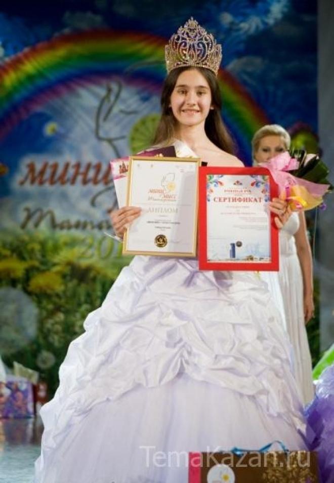 Титулы детского конкурса красоты