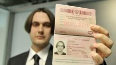 Новости Общество - За оформление загранпаспорта и водительского удостоверения поднимут госпошлины