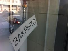 Новости  - Судебные приставы закрыли один из торговых комплексов татарстанской столицы