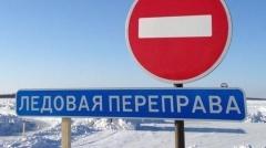 Новости Общество - Ледовые переправы закрывают: в Татарстане «плюсовая» погода