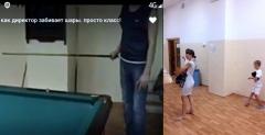 Новости  - В соцсетях опубликована жалоба на директора гимназии № 16