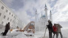 Новости Погода - Сегодня в Татарстане сильный ветер и мокрый снег