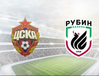В Казани из-за тестового матча Кубка конфедераций будет ограничено движение