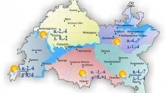 Новости Погода - Сегодня по Татарстану ожидается сильная гололедица