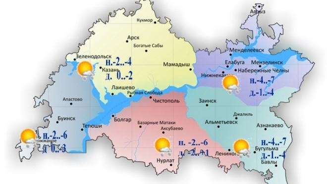 Сегодня по Татарстану ожидается сильная гололедица