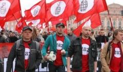 Новости  - Интернет-группу татарстанских нацболов заблокировали