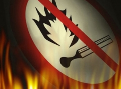 Новости  - На время Универсиады увеличены штрафы за нарушение пожарной безопасности