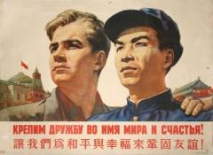Новости  - Китайские боксеры тренируются и соревнуются вместе с татарстанскими