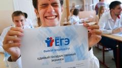 Новости Наука и образование - Экзамены абитуриентов перенесли в связи с эпидемиологической обстановкой
