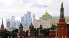 Россия сохраняет свое место в рейтинге благополучия среди стран мира