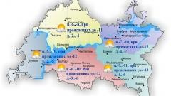 Новости  - Синоптики Татарстана: сегодня ожидается -2..-7˚днем