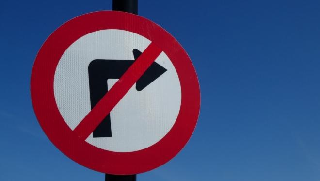 С завтрашнего дня ограничат движение по проезжей части улицы Равнинная