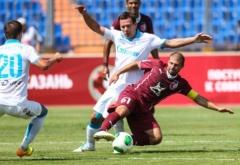 Новости  - «Рубин–Казань» вышел в заключительный раунд Лиги Европы
