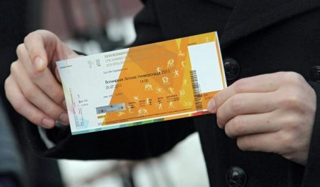 Сотрудники исполнительной дирекции «Казань–2013» спекулировали билетами на закрытие Универсиады