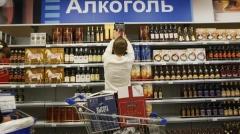 Новости  - Минздрав принимает решение о запрете продажи алкоголя в выходные