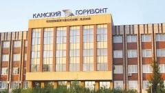 Новости  - Имущество обанкротившегося «Камского горизонта» оценили в 35 млн рублей
