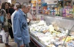 Новости  - Казань: упали цены на овощи, выросли на сахар, муку  и рис