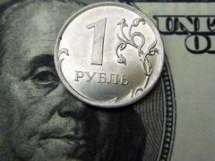 Новости  - Доллар достиг 60 рублей