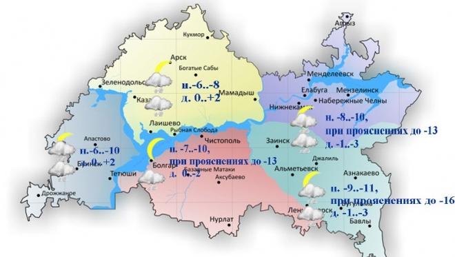 Сегодня по Татарстану местами слабая метель