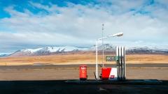 Новости  - Росстат: в мае цены на бензин в России выросли на 17,5%