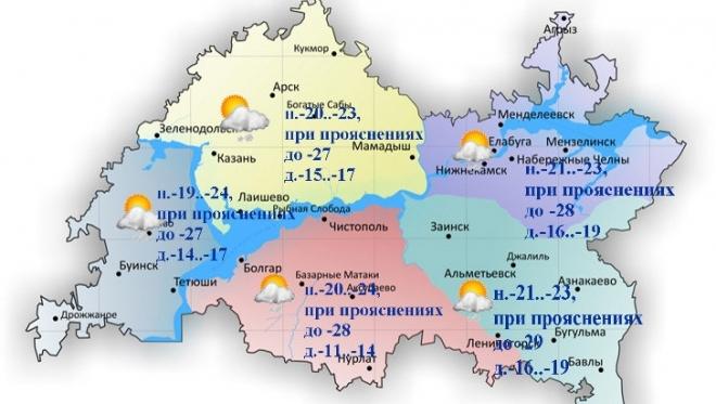 23 января по Татарстану сильно подморозило