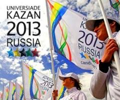 Новости  - Универсиада – 2013: расписание соревнований с российскими спортсменами на 11 июля