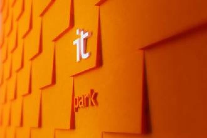 Новости  - Начался прием заявок на Третий отбор в Бизнес-инкубатор ИТ-парка