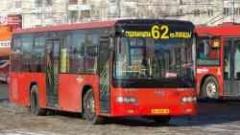 ВКазани сократился маршрут движения автобуса №62