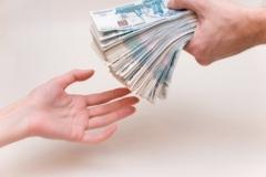 Новости  - В Татарстане аферистка обналичила материнский капитал на несуществующих близняшек
