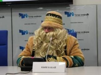 Кыш Бабай и Санта-Клаус проведут в Казани новогоднюю акцию