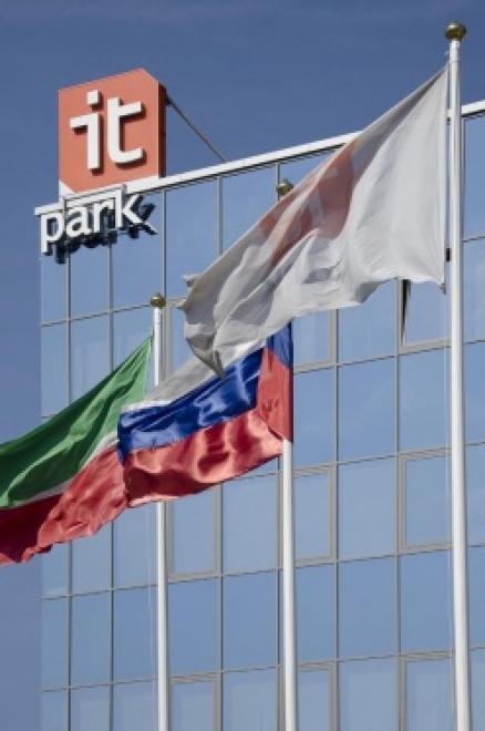 Казанский IT-парк стал членом Всемирной ассоциации технопарков