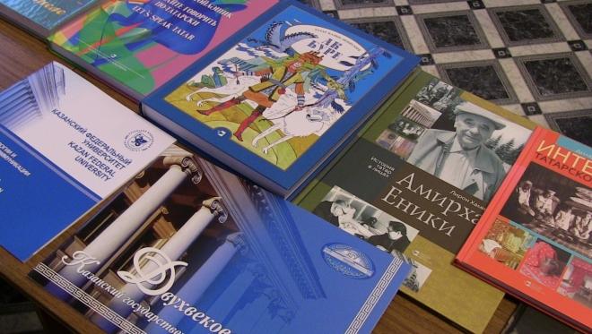 Новости  - В столице республики пройдет диктант по татарскому языку