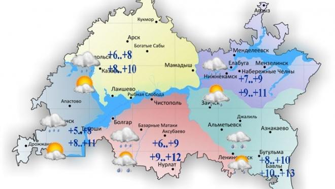 Новости  - 29 сентября в Татарстане сильный ветер и до 13 градусов тепла