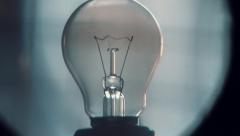 Новости  - 12 февраля не будет света в некоторых районах города