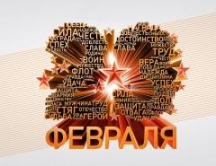 Новости  - Сегодня рабочий день татарстанцев сокращается на один час
