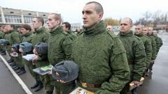 Новости  - Российская армия пополнилась 132,5 тыс. новобранцами