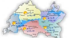 Новости  - Гидрометцентр РТ: сегодня температура поднимется до 19 градусов тепла
