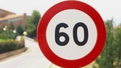 Новости Общество - Минтранс РФ направило отклик МВД о введении штрафа в 500 рублей за превышение скорости