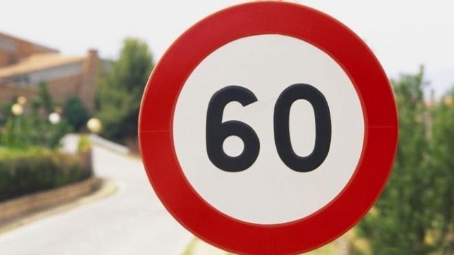 Новости  - Минтранс РФ направило отклик МВД о введении штрафа в 500 рублей за превышение скорости