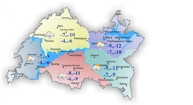 Завтра по республике ожидается небольшой снег и гололедица
