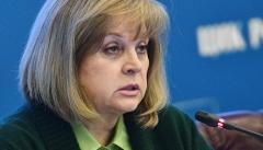 Новости  - В Татарстане выборы прошли без нарушений
