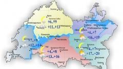 25 сентября в Казани и по республике воздух прогреется до максимальных 20 градусов